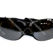 Очила защитни RECA