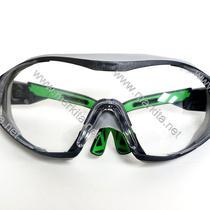 Очила защитни Univet Reca